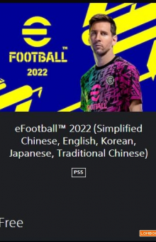 PES 2021 PS3 UPDATE SUMMER 2020/2021 CFW / OFW